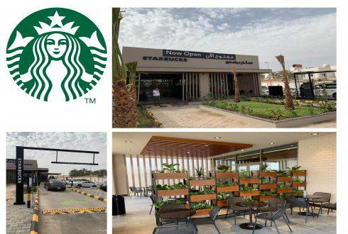 STARBUCKS-Riyadh