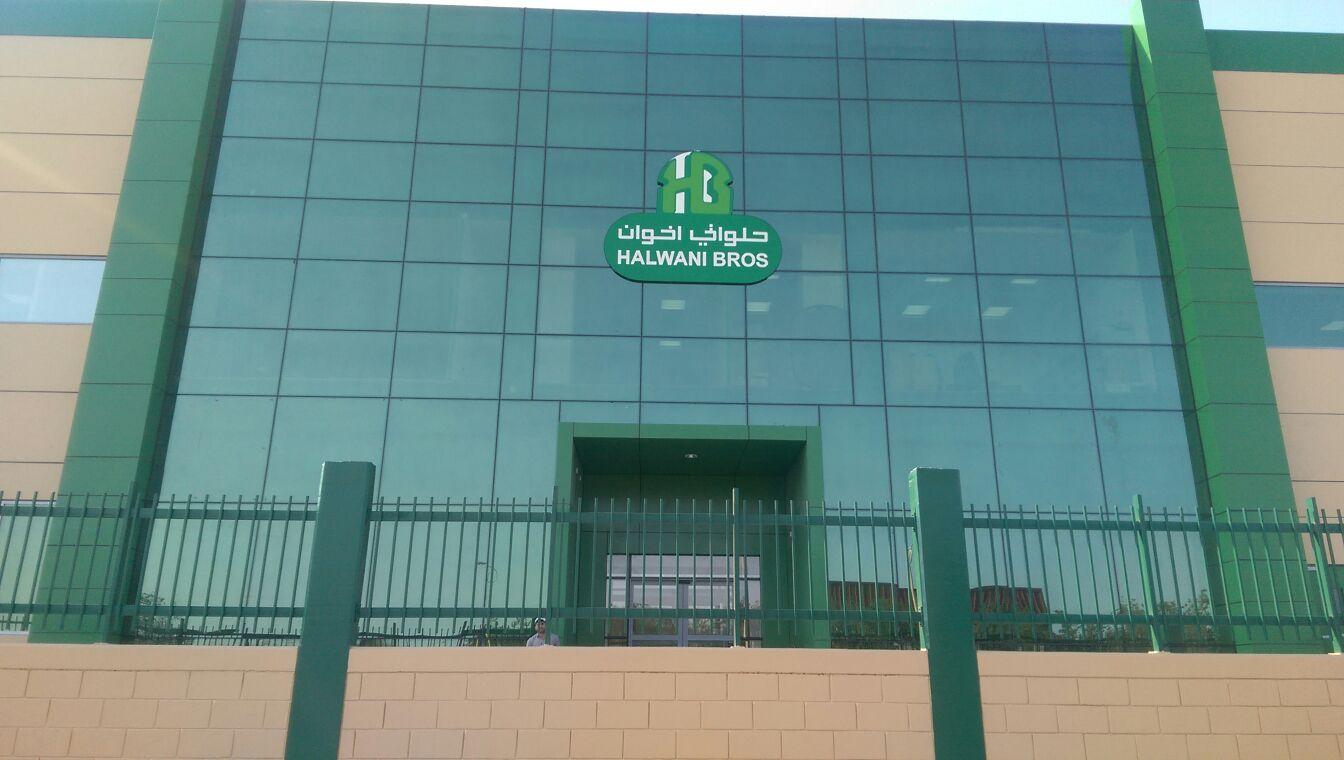 مكاتب حلوانى اخوان gallery