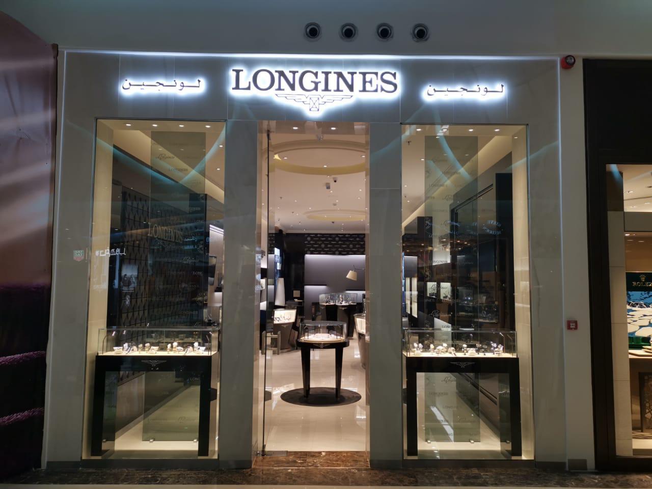 لونجين gallery