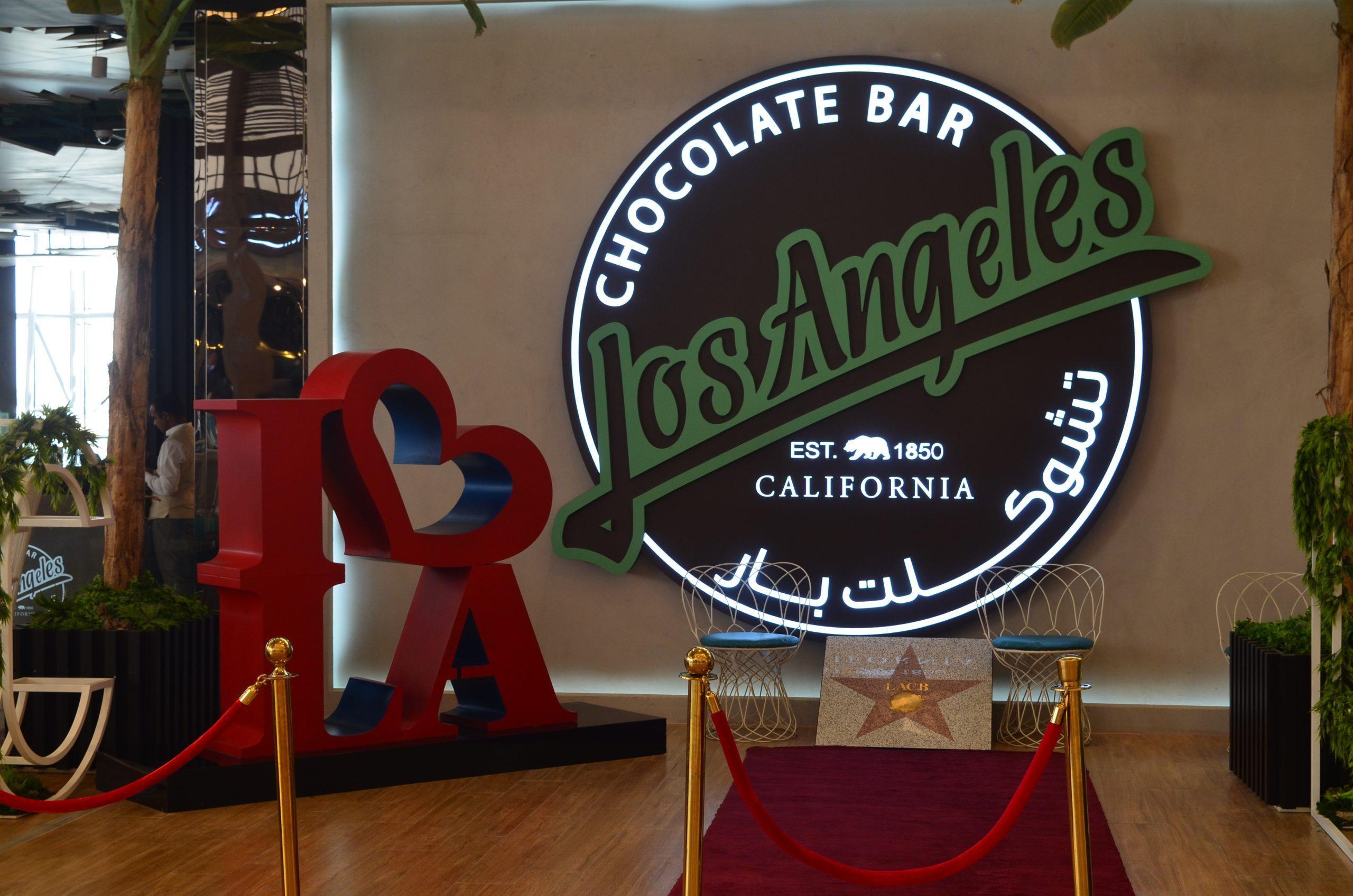 CHOCOLATE BAR gallery
