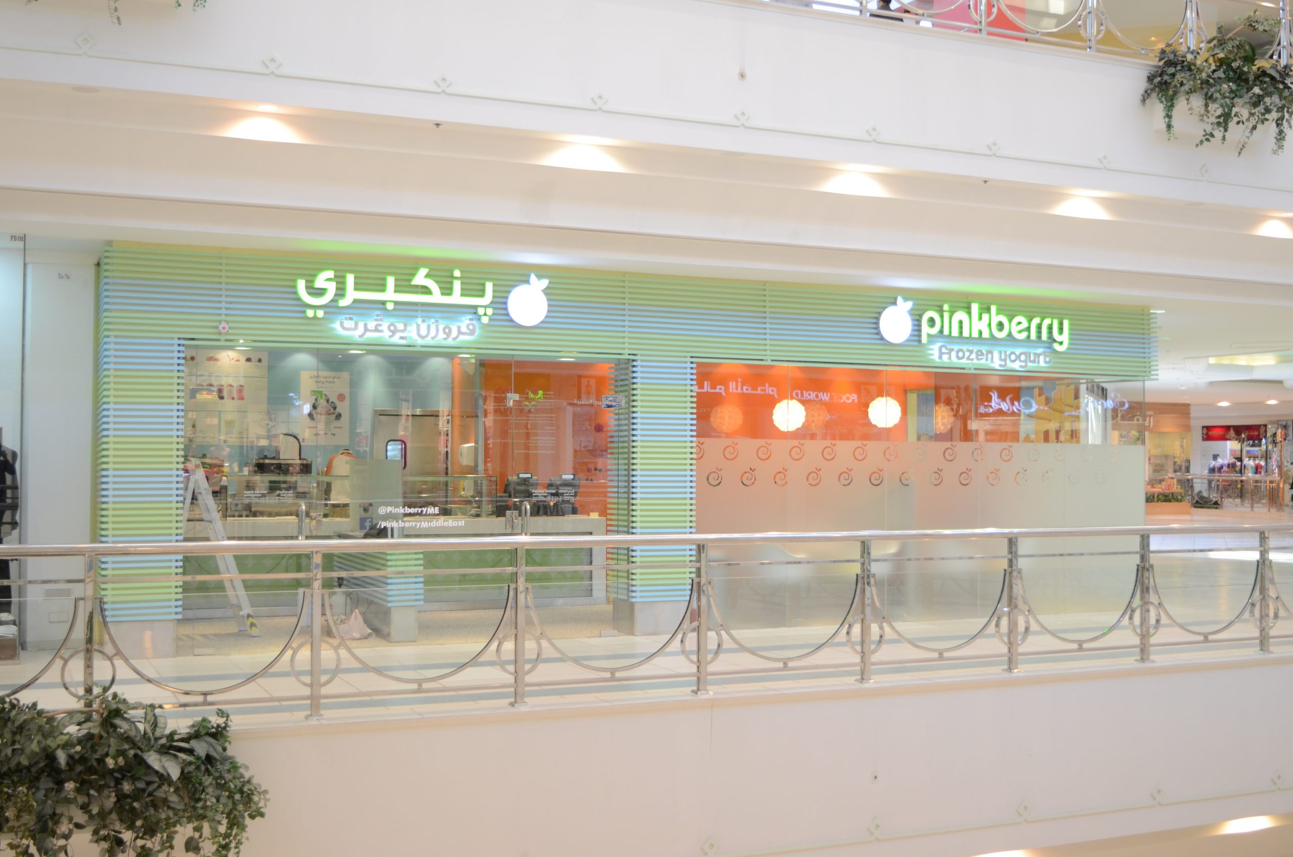 Pinkberry gallery