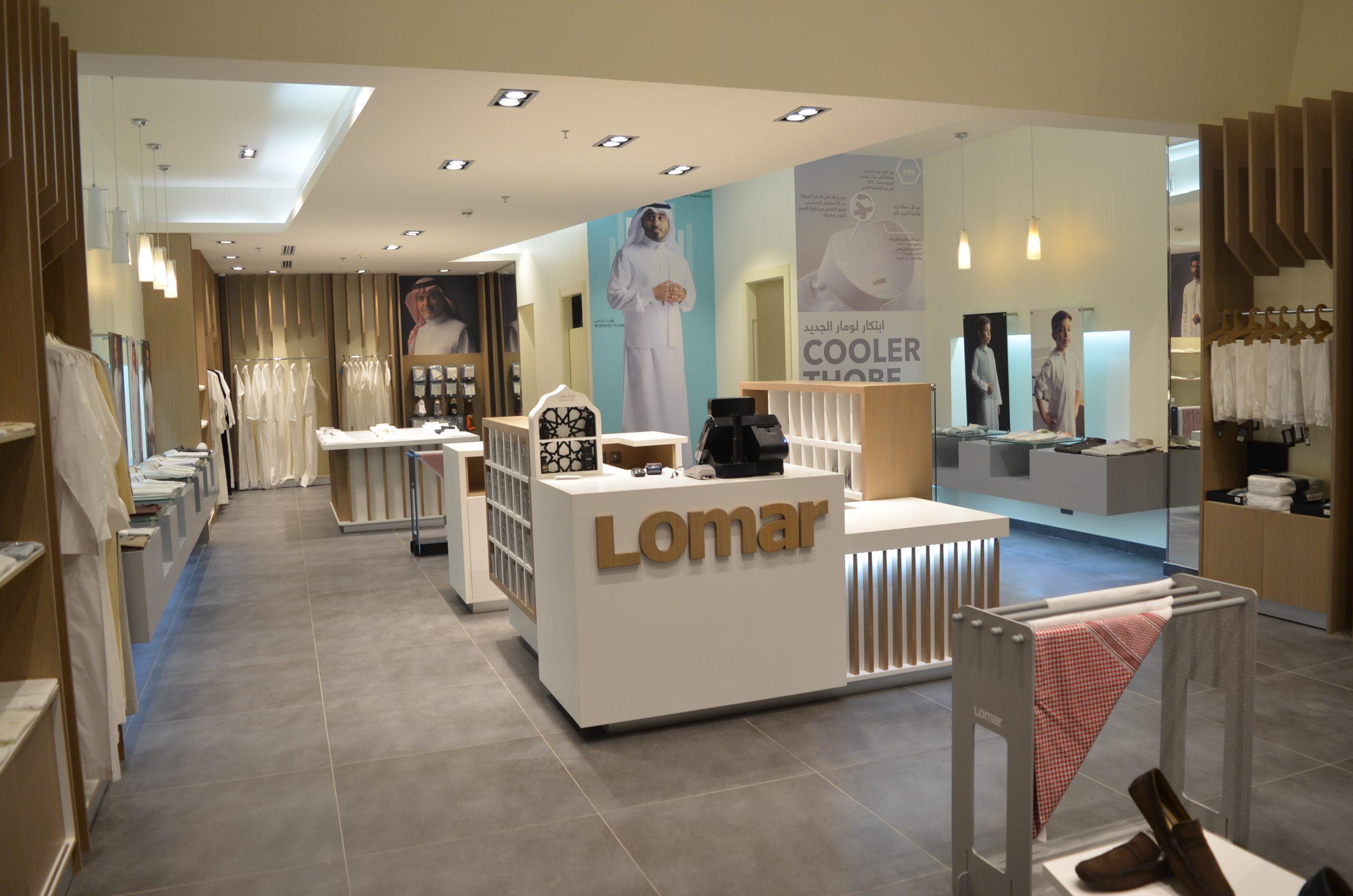 Lomar gallery