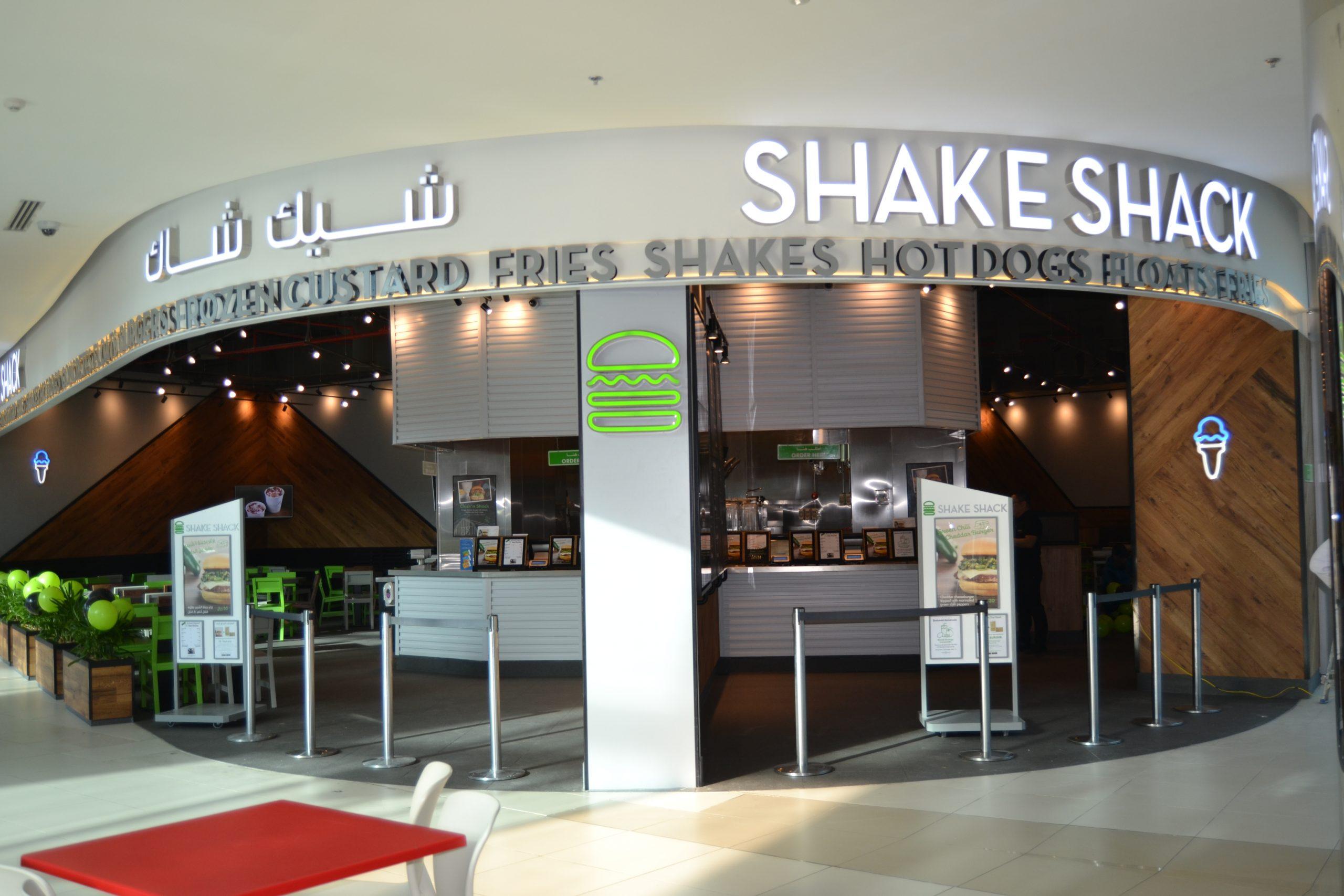 SHAKE SHACK gallery