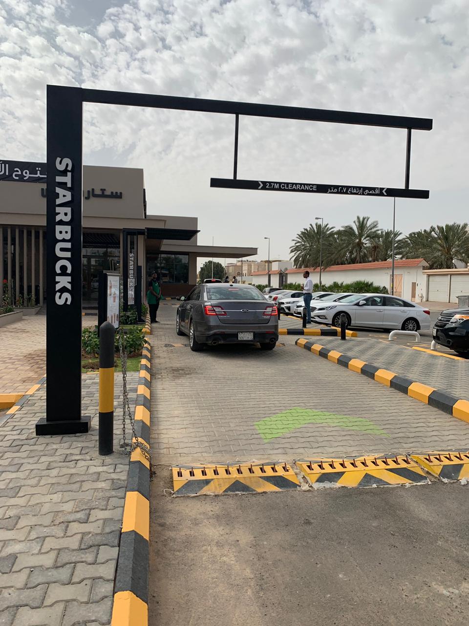 STARBUCKS-Riyadh gallery