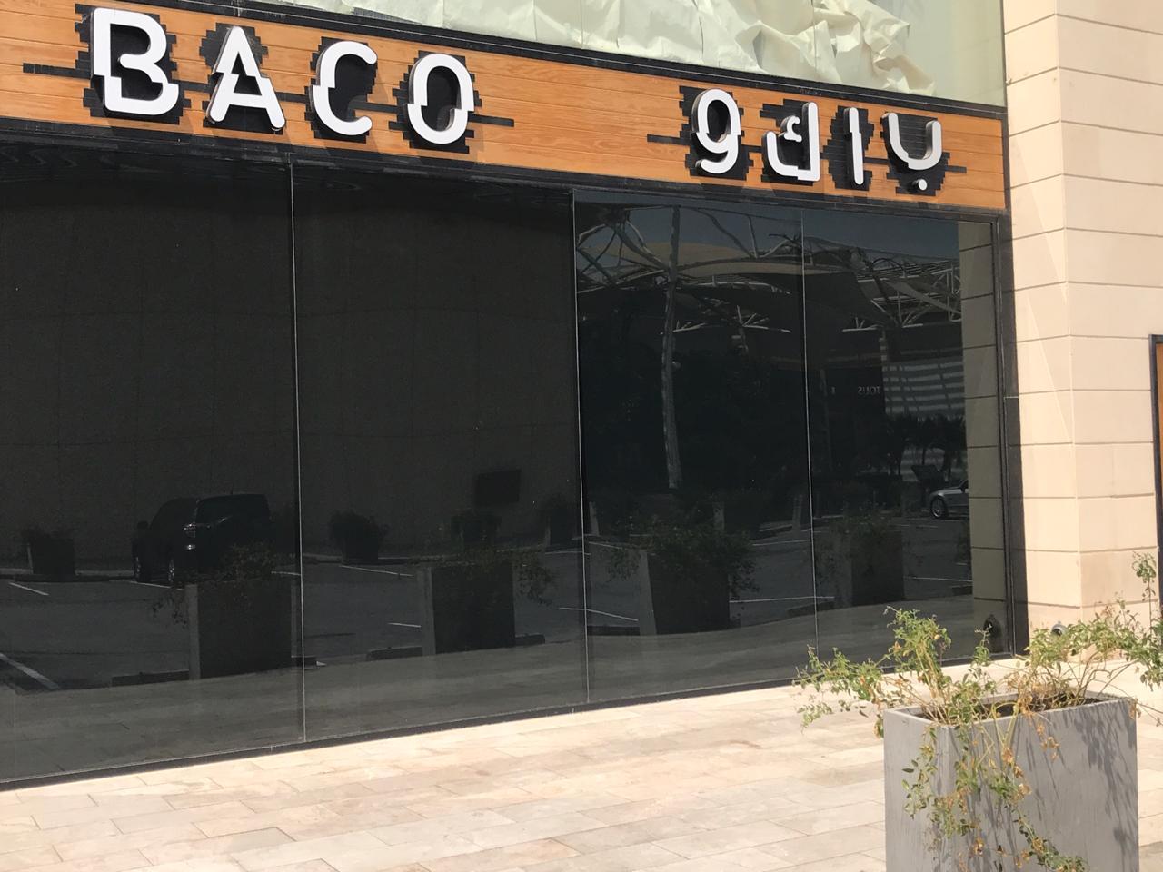 BA CO gallery
