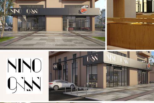 مطعم نينو-فرع جدة