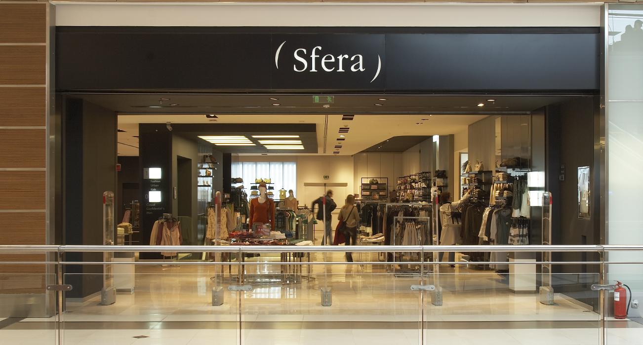 SFERA gallery