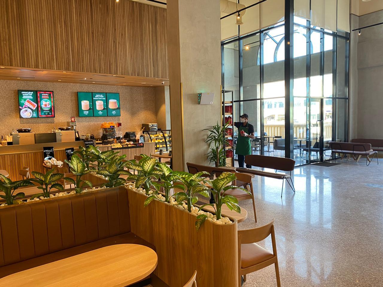 Starbucks gallery