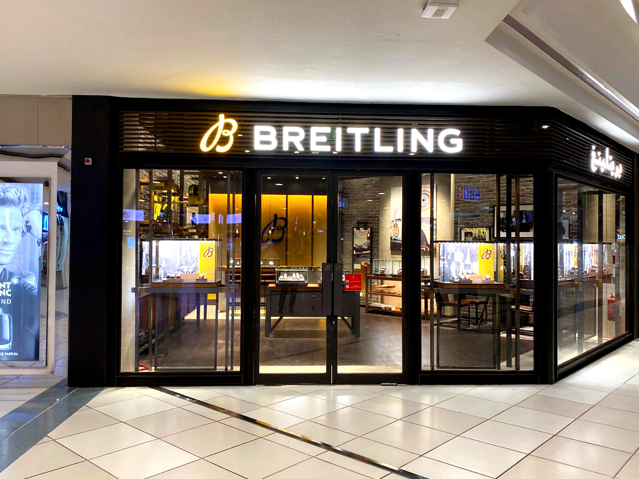 بريتلينغ gallery