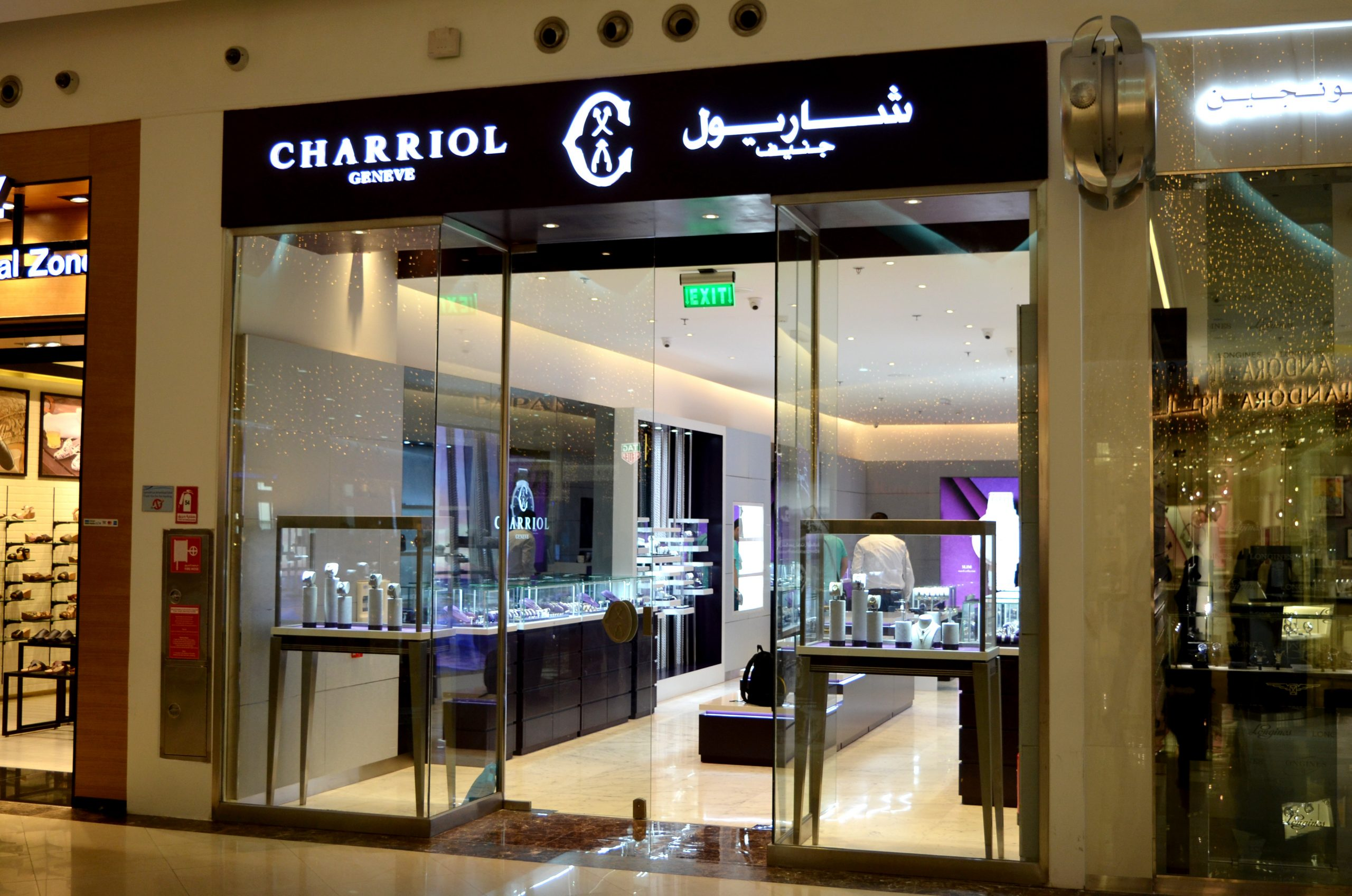 CHARRIOL gallery